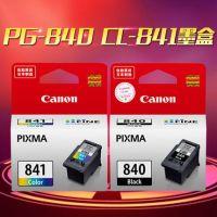 佳能PG-840 CL841原装墨盒MX478 MG3680 MX378/398/528/458