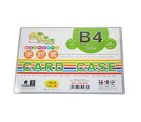 装得快JX904 B4 硬胶套 硬卡套 证件套 PVC 文件保护套卡片套