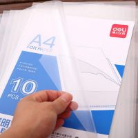 得力5706(透明)文件套(单片夹)