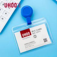 UHOO优和6705易拉扣医生护士胸牌伸缩扣胸卡证件卡套夹扣厂牌夹子