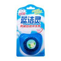 白猫蓝洁灵(百花香型)蓝泡泡厕盆自动冲洗剂 洁厕剂 50克