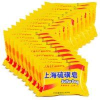 上海硫磺皂香皂药皂1个装 控油祛痘去屑除螨虫杀菌止痒