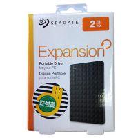 Seagate/希捷移动硬盘2t Expansion新睿翼2tb2.5寸usb3.0硬盘正品