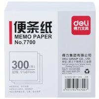 得力7700便条纸便签纸 留言纸 便利本91×87mm300张 白色