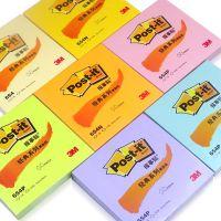 3MPost-it经典便条纸654P黄色彩色报事贴便利贴N次贴办公用品文具