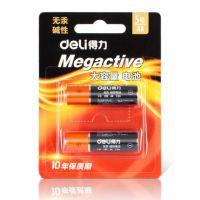 得力5号电池 2节 得力18500电池干电池5号碱性蓄电池儿童玩具AAA无汞环保两粒装