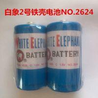 白象电池2号碳性电池R14S二号C型2节装原装正品1.5V.NO2624