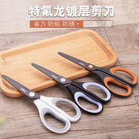 得力6055 特氟龙材质防粘不锈钢剪刀/颜色随机(deli)