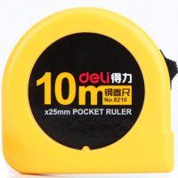 得力8210 10米(10m)耐摔公英制钢卷尺/测量尺 测量工具 (deli)10米卷尺