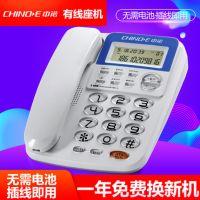 中诺C168 办公电话机座机 免电池家用有线固定电话坐机来电显示