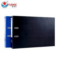 富得快HY2054/HY3055 A3文件夹横式打孔纸板夹 2寸/3寸活页夹 A3图纸夹