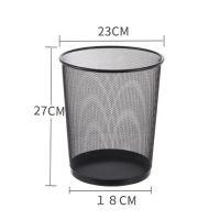 铁网垃圾桶 铁丝网垃圾桶办公室创意北欧无盖垃圾筒简约现代家用大号镂空纸篓 铁网纸篓