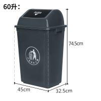 60L 翻盖垃圾桶大号带盖家用有盖卫生间商用厨房分类户外摇盖垃圾筒