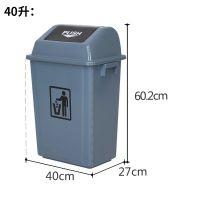 40L 翻盖垃圾桶大号带盖家用有盖卫生间商用厨房分类户外摇盖垃圾筒