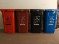 分类垃圾桶 240L 环卫垃圾桶大号户外卫生工业小区脚踩240L塑料餐饮饭店商用筒 240升垃圾桶 大垃圾桶 环卫垃圾桶