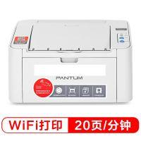 奔图(PANTUM)P2506NW 黑白激光打印机 A4打印 WiFi打印 小型家用打印