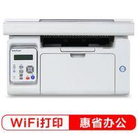 奔图M6506 打印复印扫描多功能一体机打印机 M6506 打印机 复印机