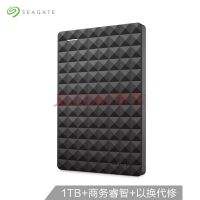 希捷(Seagate)1TB USB3.0移动硬盘 Expansion 睿翼 2.5英寸黑钻版 商务时尚 便携 经典黑 1T移动硬盘