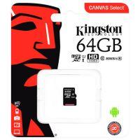 金士顿(Kingston)64GB 内存卡 高速行车记录仪 TF(Micro SD) Class10 UHS-I 手机存储卡 升级版