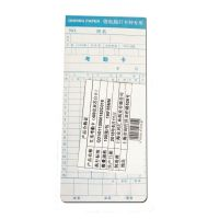 考勤卡打卡纸 微电脑考勤钟专用打卡纸考勤机纸卡 灰卡