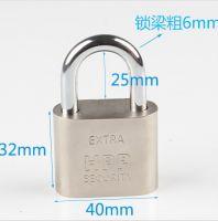 40mm 挂锁防盗大门家用锁具  防水挂锁防锈挂锁 通开锁头 小锁头迷你仿不锈钢挂锁 锁子