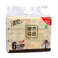 清风BR67SC1原木纯品塑包面纸-180抽 清风抽纸 软抽 卫生纸