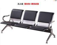 三人位排椅  休息联排公共座椅 机场椅 等候椅不锈钢 办公桌 办公椅
