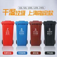 30升 上海户外环卫干湿分离垃圾分类垃圾桶  户外垃圾桶 湿垃圾 干垃圾桶