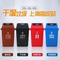20升 上海干湿分离垃圾分类垃圾桶家用带盖大号可回收物无盖厨房果皮箱 分类垃圾桶