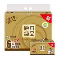 清风BR65SJ1三层原木纯品金装塑包面纸-130抽 206*124mm,3层 清风抽纸