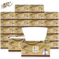 清风BR43AO1三层塑包面纸-130抽 136*206mm,3层,130抽 清风抽纸 面巾纸