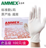爱马斯(AMMEX) 一次性乳胶手套 小号 S L M 一次性手套