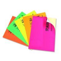 a4不干胶打印纸彩色不干胶 荧光色不干胶 荧光不干胶