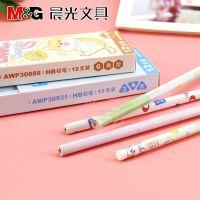 晨光HB三角木杆铅笔学生儿童美术绘图书写木头铅笔 AWP30931