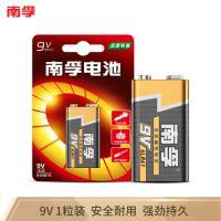 南孚 9V碱性电池1粒装 适用于遥控玩具/烟雾报警器/无线麦克风/万用表/话筒/遥控器等 6LR61
