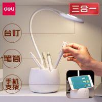 得力(deli) 4326(白色)LED笔筒台灯