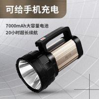 久量(DP) 大功率LED强光远射手电筒LED强光探照灯 充电式防水户外手电工地应急灯 钓鱼灯 7303