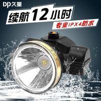 久量DP-7229可充电强光锂电池防水大功率头戴灯矿灯2000毫安3W 头灯