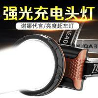 久量DP-7082s可充电强光锂电池防水大功率头戴灯矿灯4000毫安5W 头灯