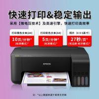 爱普生(Epson) 喷墨打印机 L313  彩色打印机 墨仓式打印机  加墨打印机
