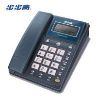 步步高(BBK)电话机座机 固定电话机 办公家用 免电池 60度翻转屏 HCD6101流光蓝