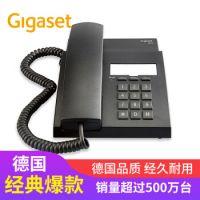 集怡嘉(Gigaset)原西门子品牌 电话机座机 固定电话机   桌墙两 用可壁挂 802黑色
