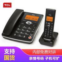 TCL 无绳电话机 无线座机 子母机 办公家用 中文菜单 大按键 停电可用 D60套装一拖一(黑色)