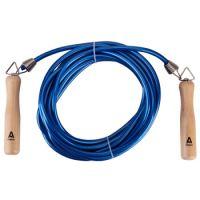 安格耐特(Agnite)F4108 健身器材减肥运动体育男女加长7.8m跳绳 蓝色