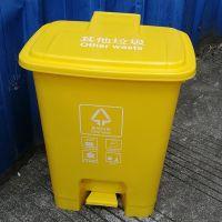 分类垃圾桶 脚踏带盖脚踩 20有害厨余可回收垃圾箱