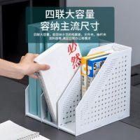 得力 可伸缩桌面文件筐四联文件架折叠式办公资料收纳框 78995 三联折叠文件筐