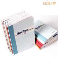 玛丽(Maxleaf) 5060工作手册-50K 60型 60页 软面抄 笔记本