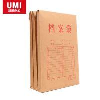 悠米(UMI)W08201Y牛皮纸档案袋27mm 文件袋