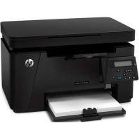 惠普HP M126nw激光打印机复印证件扫描WIFI无线复印机三合一多功能A4家用办公一体机