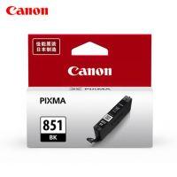 佳能/Canon墨盒  PGI-850 CLI-851系列(适用IP7280/IX6780/IX6880/IX8780)